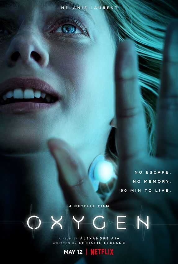 Veja o claustrofóbico trailer de 'Oxigênio', com Melánie Laurent