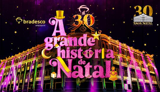Teatro Bradesco transmite apresentação natalina com Zizi e Luiza Possi