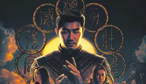 'Shang-Chi e a Lenda dos Dez Anéis' segue liderando bilheteria