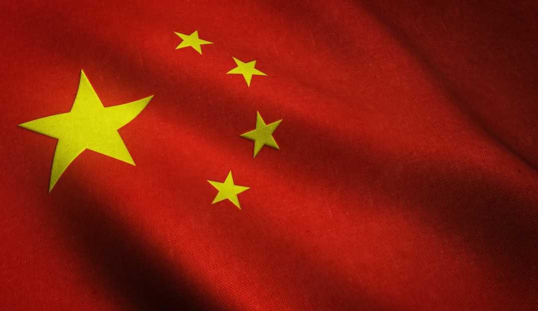 PIB da China apresenta um crescimento menor que o esperado no último trimestre