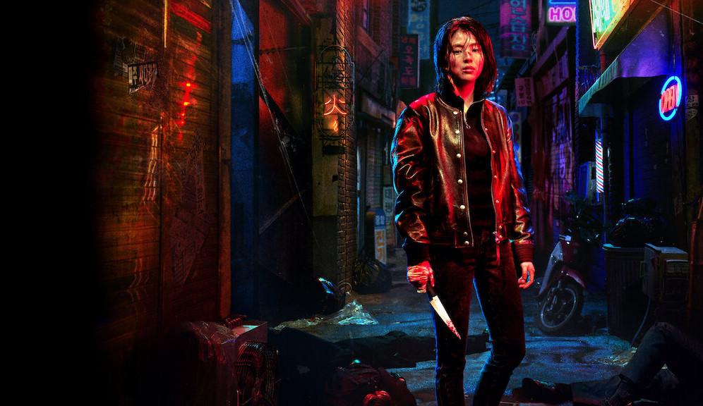 Primeiras impressões de 'My Name' a nova série sul-coreana da Netflix